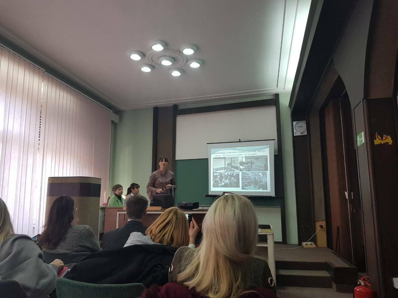 Međunarodni projekt Vodni agent – Seminar u Novom Sadu